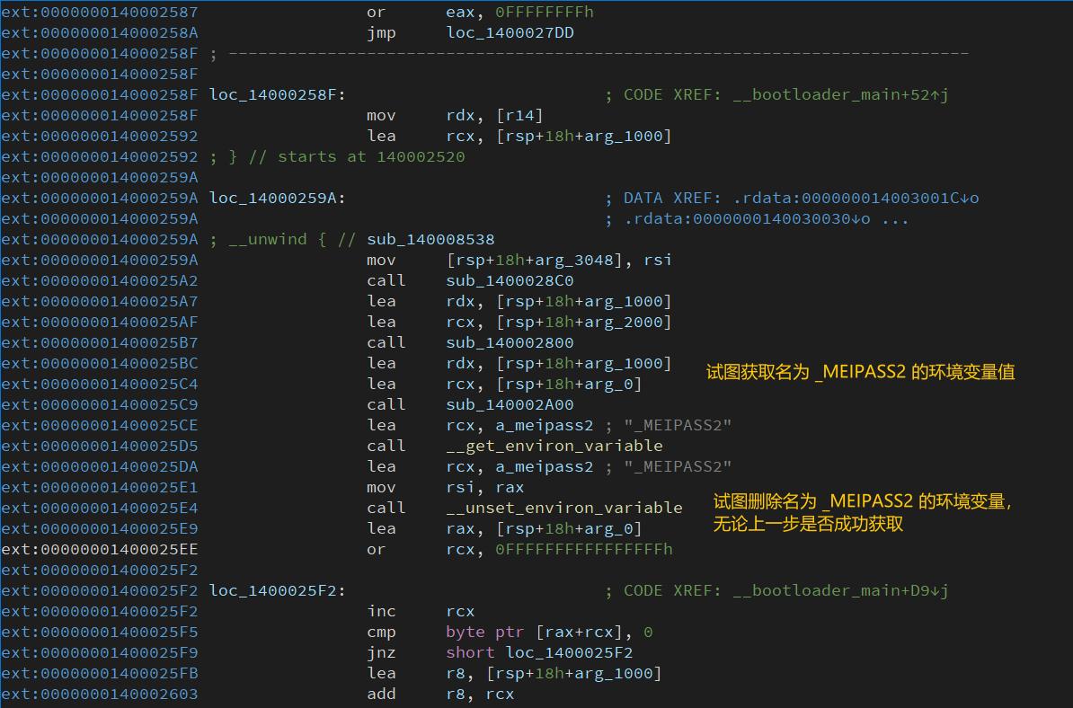 Bootloader 流程